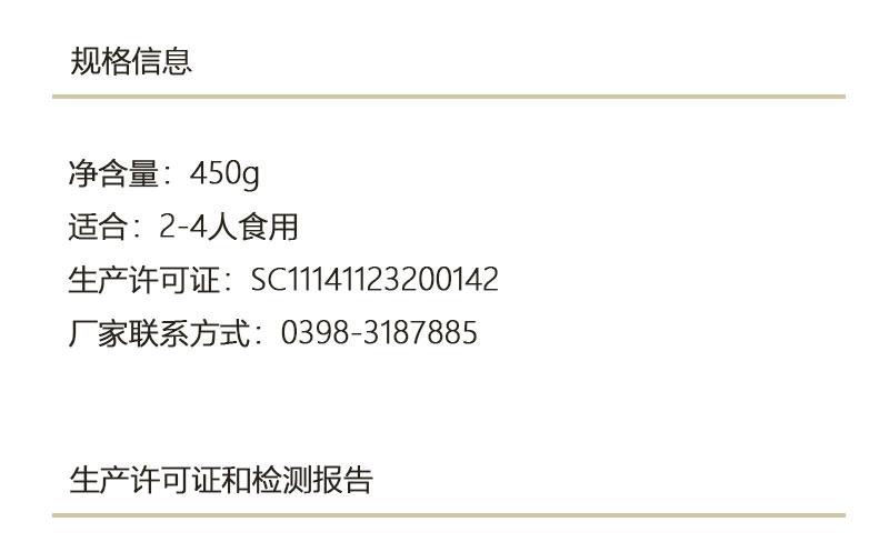 榴莲千层详情图1_09.jpg