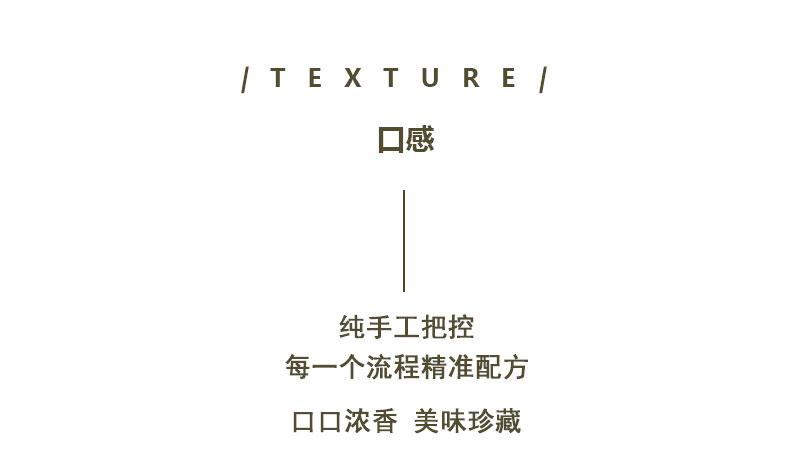 榴莲千层详情图1_05.jpg